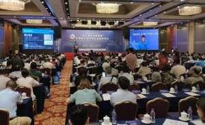 2017中国照明电器行业十强企业正式发布菏泽